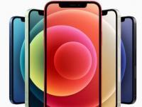 2021年iPhone不会有大变化 苹果公司正在研究可折叠iPhone
